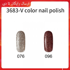 RoseMei Nail Polish Gel 3683-V 15ml (Free Shipping to Dubai)
