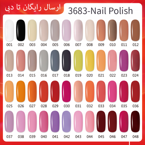 RoseMei Gel Polish  Light 3683 15ml (Colour No.037-072) (Free Shipping to Dubai)