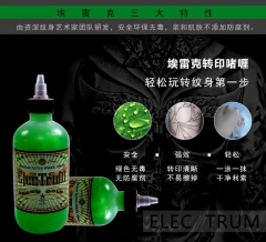 Imported Elek Tattoo Transfer Gel