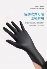 Disposable Nitrile Powder-Free Tattoo Gloves