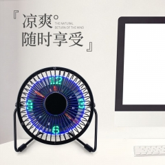 USB smart temperature calendar fan
