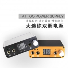 Big Cuboid Tattoo Power Supply Two Mode
