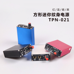 Mini Cuboid Tattoo Power Supply TPN021