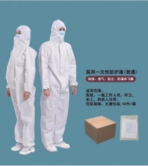 Medical Protective Suit Clothing (Normal)